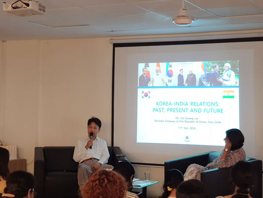 Guest Lecture by Hon'ble Minister Mr. Lee Hai Kwang, (Republic of Korea),