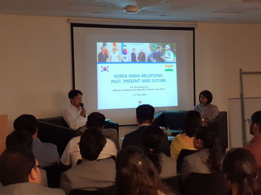 Guest Lecture by Hon'ble Minister Mr. Lee Hai Kwang, (Republic of Korea)